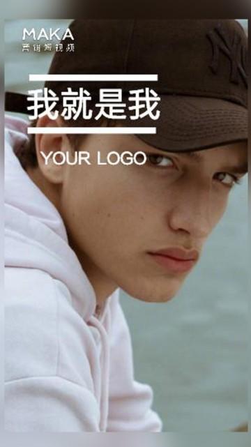 卓·DESIGN/「态度」快闪个人时尚相册服饰新品上市宣传相册