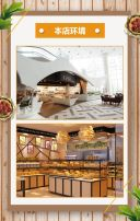 清新时尚蛋糕定制促销宣传模板/蛋糕店宣传促销/面包店宣传促销/甜品店宣传促销