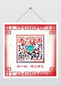 红色复古中国风引导关注通用类公众号二维码