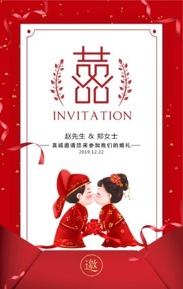中式中国风婚礼邀请函结婚请柬红色喜帖大气H5