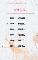 蓝色简约文艺结婚邀请函宣传翻页H5