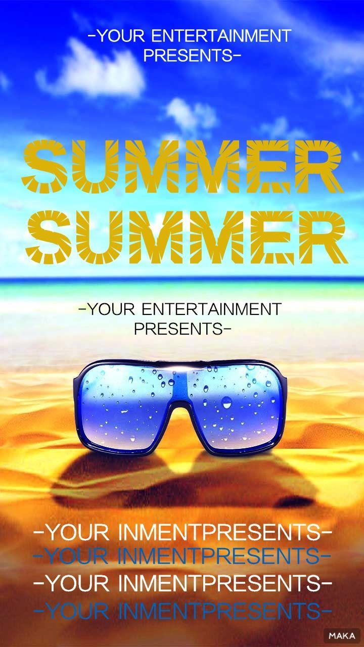 夏日旅游海报