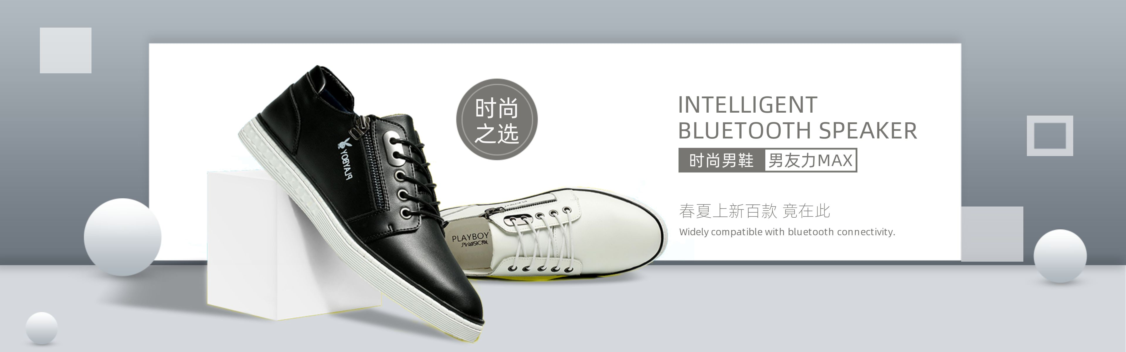 春节简约大气运动鞋产品促销宣传店铺banner