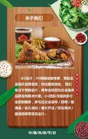 端午节包粽子微商礼盒商城促销优惠活动邀请节日习俗