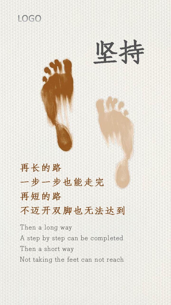 ②中英文多彩简约企业文化励志团建海报-浅浅设计