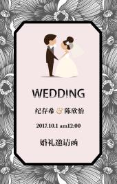 复古简约婚礼邀请函/时尚大气婚礼请帖