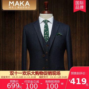 红色双11促销国际品牌服装商品主图