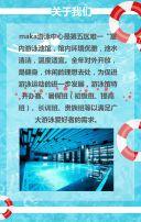 游泳招生暑假培训班游泳招生 暑假游泳辅导班开课
