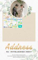 ins风森系清新婚礼邀请函绿金叶子水彩浪漫欧式轻奢淡雅韩式时尚简约结婚请柬H5