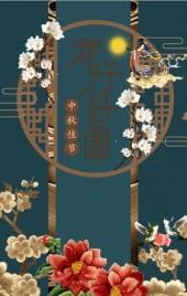 八月十五中秋节祝福贺卡月饼促销活动宣传推广