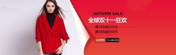 新春清新文艺女装电商产品促销宣传banner