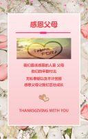 感恩节贺卡感恩节祝福企业感恩节祝福贺卡感恩的心感谢有您节日贺卡感恩节企业宣传感恩节促销