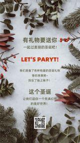 圣诞节2020年绿色时尚现代大气宣传活动海报