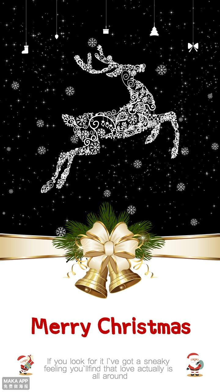 圣诞海报贺卡