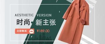 新春爆款扁平风女装产品促销宣传新版公众号封面图