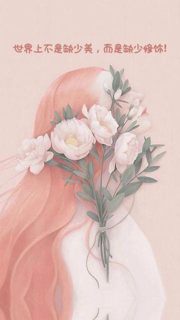 粉色卡通风美容美发美体美业聊天背景