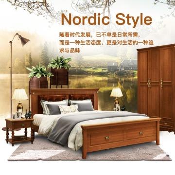 北欧风格自然清新家居电商主图