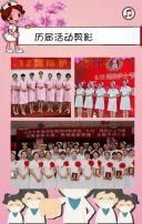 20170512医院国际护士节活动模板