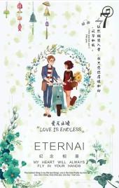 七夕小清新/文艺/日系 纪念相册