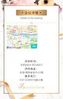 高端大气金色商务邀请函企业招商活动会议展会