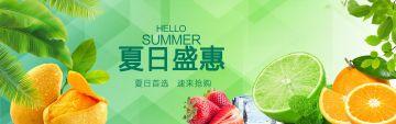 上新季简洁大方互联网各行业宣传促销电商banner