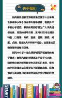 清新扁平化寒假班提分课堂招生宣传