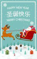 清新圣诞老人圣诞祝福圣诞贺卡
