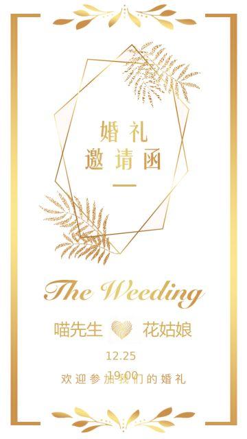 简约大气金色线条婚礼邀请函结婚喜帖