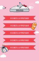 拔不开眼的3月8日女神节促销模板!