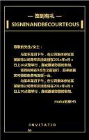 公司邀请函会议新品发布邀请函