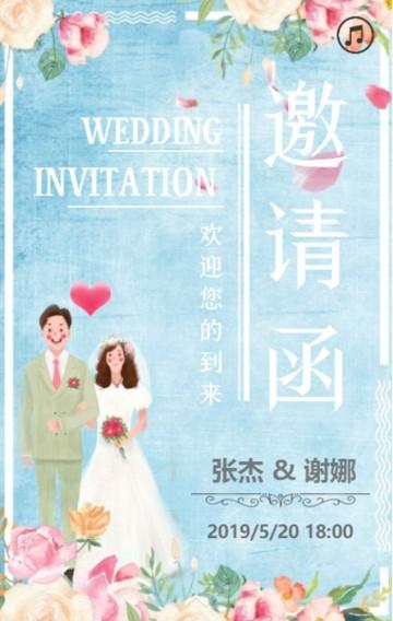 森系婚礼 婚礼请柬 婚礼邀请函 文艺婚礼 浪漫婚礼 简约婚礼 清新婚礼