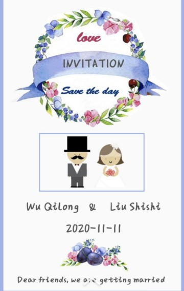 紫色童趣浪漫清新婚礼请柬