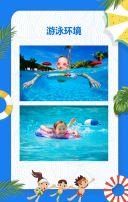 游泳馆招生游泳培训游泳馆亲子游泳馆招生招生游泳活动邀请暑假班招生夏令营游泳招生暑