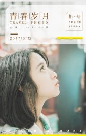 清新文艺日系写真集相册旅游纪念相册毕业季纪念相册 青春闺蜜相册 爱情回忆纪念册