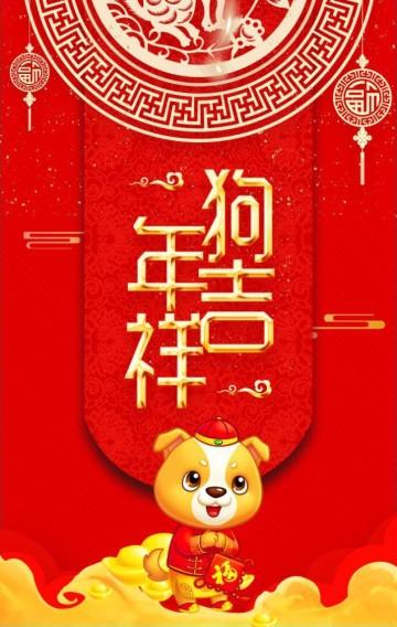 个人贺卡、中国风贺卡、春节贺卡、拜年贺卡、企业贺卡、公司贺卡