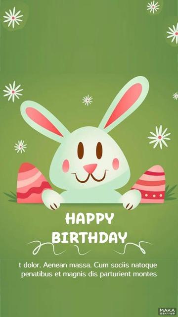 兔子卡通生日贺卡