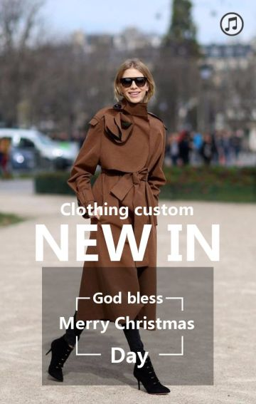 圣诞节私人定制时尚类产品推广模板