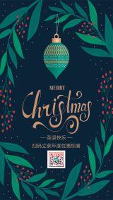 圣诞节派对简约大气创意优惠绿色贺卡
