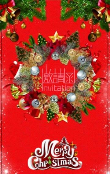 红色喜庆系列圣诞祝福贺卡/圣诞节日邀请函