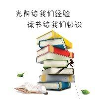幼儿教育多读书清新淡雅文章宣传封面次图