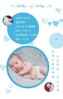 简约清新宝宝满月宴邀请函H5