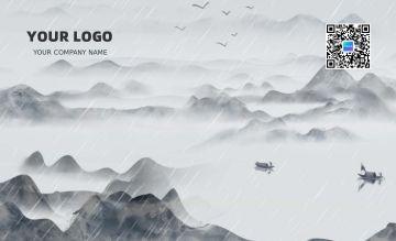 中国风水墨风格黑白灰名片