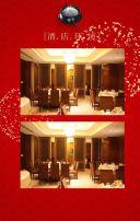 高端红金除夕年夜饭预定年终聚餐活动/宣传/餐厅酒店酒楼促销