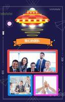 创意商务企业公司品牌产品推广介绍简介宣传文化画册