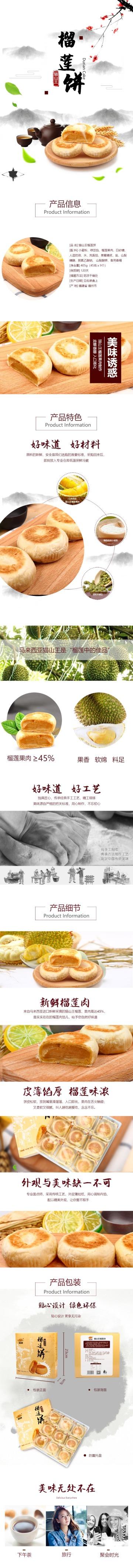 黄色清新简约面包甜点宣传营销电商宝贝详情