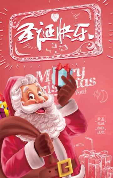 AMC圣诞节促销 圣诞节狂欢购 圣诞节欢乐购 圣诞节跨年钜惠 圣诞节促销 圣诞节