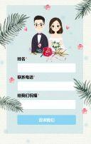 清新插画水蓝系婚礼邀请函