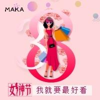 38妇女节女神节时尚节日促销推广新版公众号封面小图-次图