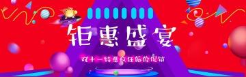简约大气服饰鞋包电商banner