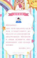 卡通可爱宝宝百日宴邀请函H5